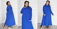 Модное женское  длинное платье в пол,размеры 48-50,52-54,56-58., фото 1