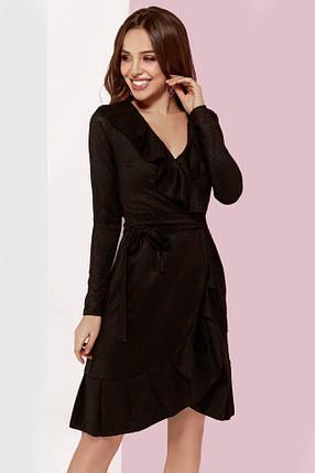 fcee5fd6c98a4f6 Черное платье с запахом: Цена, материал, хорошее качество.