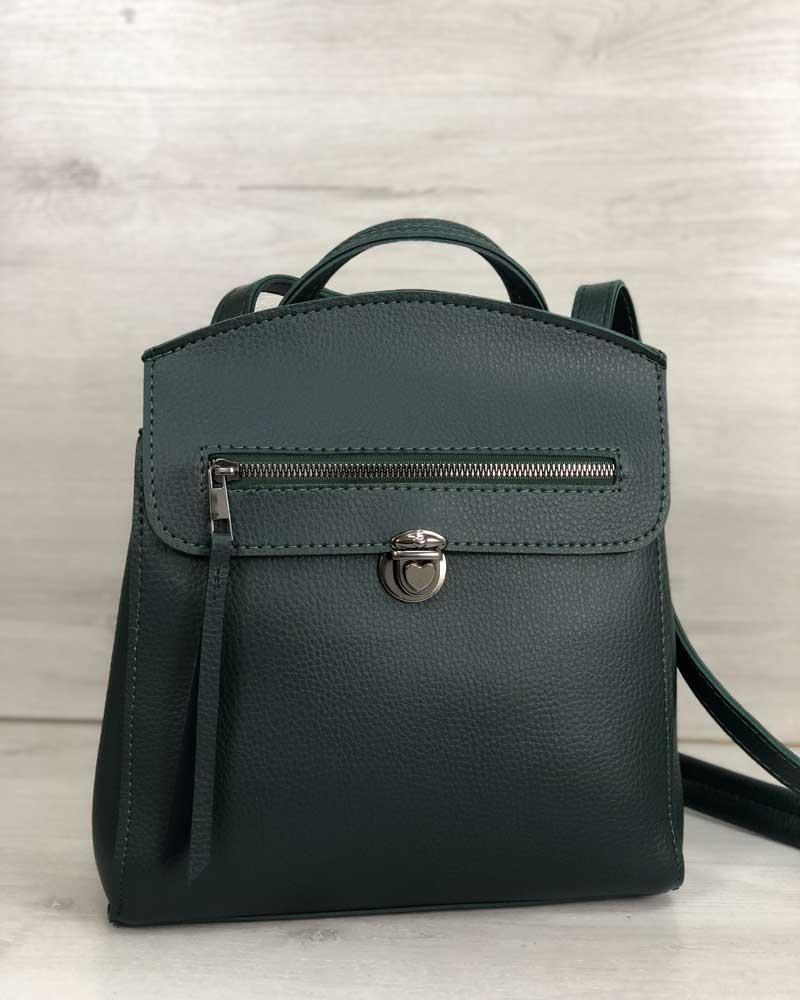 cf1671efd16a Женский сумка-рюкзак Дэнис зеленого цвета, цена 546 грн., купить в ...