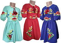 Яркое праздничное вышитое платье для девочки с цветочной вышивкой, фото 1