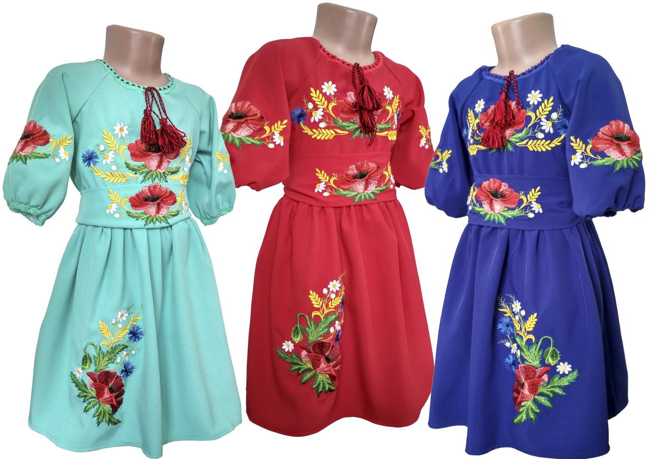 Яскрава святкова вишита сукня для дівчинки із квітковою вишивкою