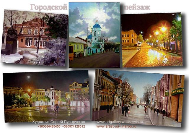 Кировоградский пейзаж