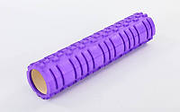 Роллер для занятий йогой и пилатесом Grid Combi Roller l-61см FI-6673