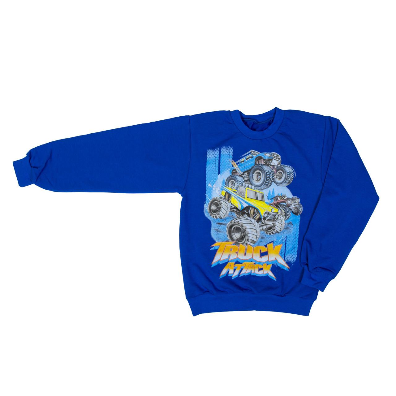 Джемпер для мальчика синий
