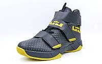Обувь для баскетбола мужская CROWN OB-1766-1-2