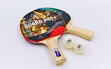 Набор для настольного тенниса GIANT DRAGON SUPER40 MT-5681