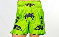 Трусы для тайского бокса VENUM INFERNO CO-5807-G