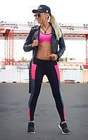 Спортивні лосини S,M,XL (42-44,44-46,48-50) Лосіни жіночі для фітнесу спорту тренувань Рожевий
