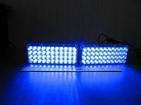 Стробоскопы LED 2-44 синие 12-24V., фото 1