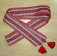 Пояс тканий до вишиванки червоний (210х8см)