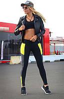 Спортивные лосины 42-44, 44-46. Лосины женские для танцев, фитнеса, спорта, бега, тренировок. Желтый