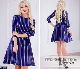 Платье женское  Ткань:креп- костюмка  42-44,44-46 Цвет: чёрный,марсал,синий