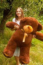 М'яка іграшка ведмедик Веніамін 130 см, шоколадний