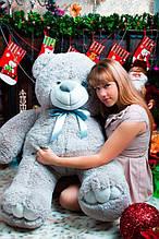 М'яка іграшка ведмедик Веніамін 130 см, сірий