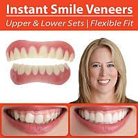 Съемные виниры Instant Smile Comfort Fit (Набор для верхних и для нижних зубов)