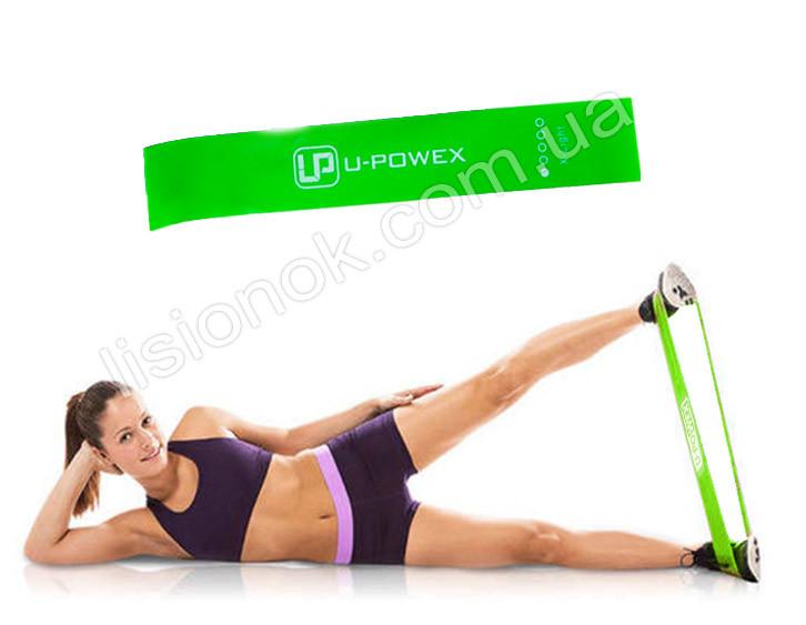 Фитнес резинка нагрузка 2,5кг - наименьшее сопротивление фирмы U-Powex