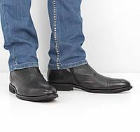 Кожаные черные полусапожки (зима), 43 размер, код UT75455