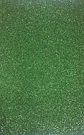 Фоамиран зеленый с глиттером самоклеющийся Josef Otten 2 мм