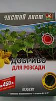 """Минеральное удобрение """"Для рассады"""", ТМ""""Чистый Лист""""  300г,  на 450 литров воды,""""Квитофор"""",""""Kvitofor"""" Украина"""