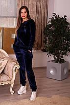 Женский костюм из велюра в стиле family look, одежда для мамы и дочки, фото 2