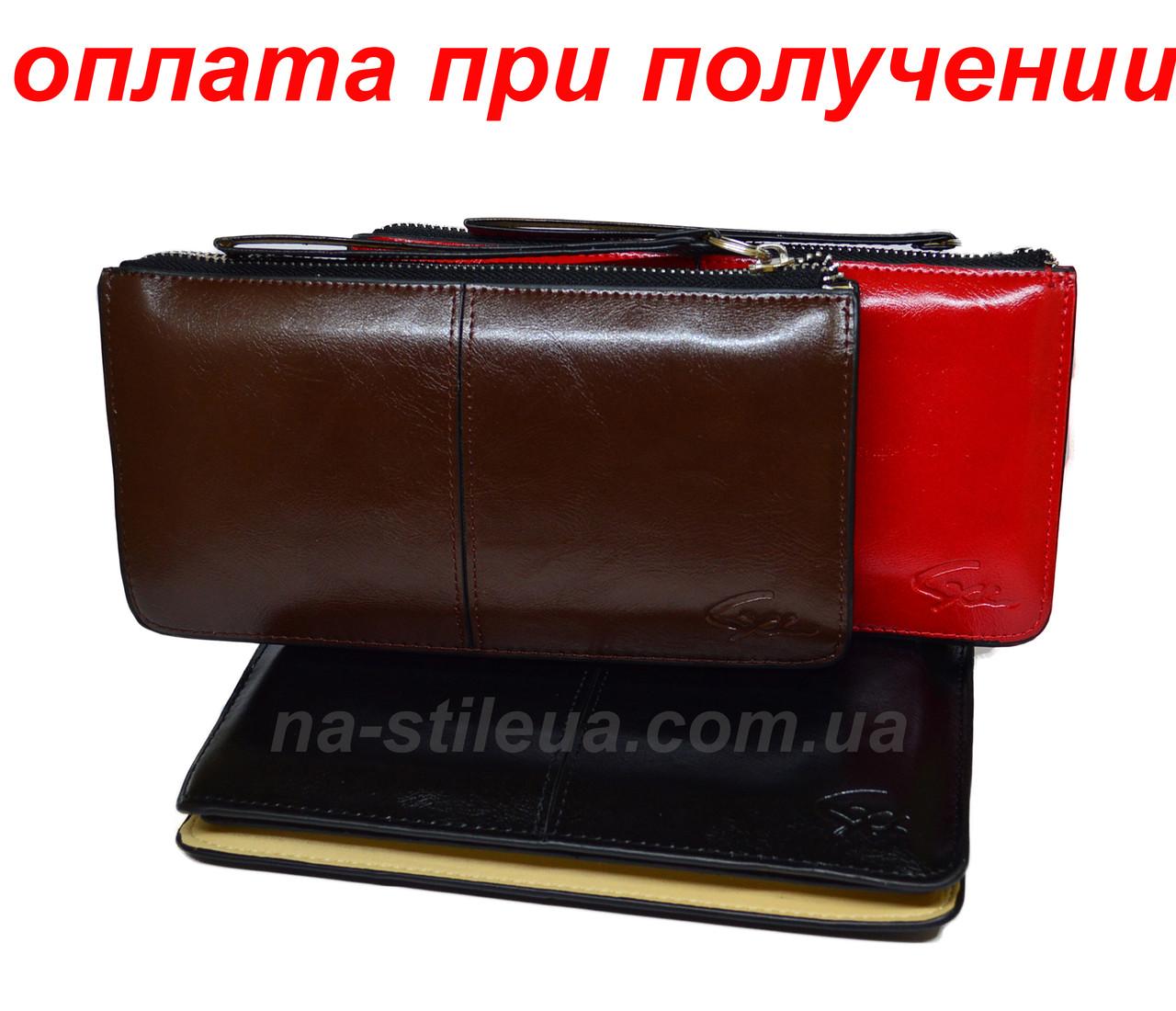 Жіночий шкіряний гаманець клатч сумка гаманець шкіряний Baellerry