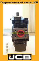 20911200 Гідравлічний насос JCB, фото 1