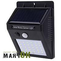 Настенный уличный светильник XF-6010-30SMD