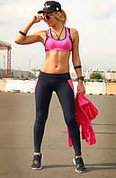 Спортивні лосини 50-52 Лосини для танців фітнесу спорту тренувань бігові Рожевий