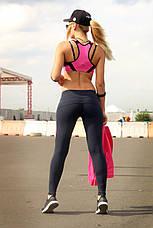 Спортивные лосины 50-52 Лосины для танцев фитнеса спорта тренировок беговые Розовый, фото 2