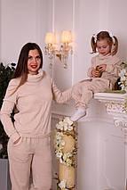 Бежевый женский костюм из ангоры, одежда Фэмили лук мама и дочка, фото 2