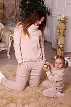 Бежевый женский костюм из ангоры, одежда Фэмили лук мама и дочка, фото 3