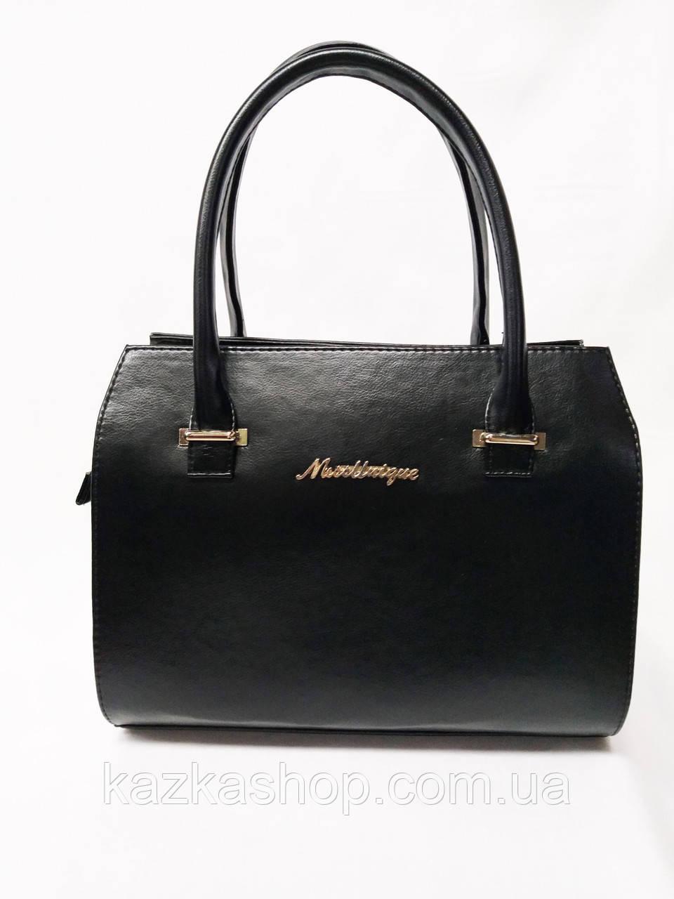 1153a2991dff Женская сумка арт. 50 - Интернет магазин аксессуаров для всей семьи в Запорожской  области