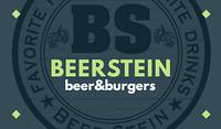 Проведение банкетов и торжеств в BeerStein г. Николаев