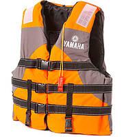 Cпасательный  жилет YM-550