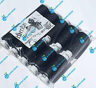 Швейная нитка №40 Виктория черная. Полиэстер. Плотный намот 350м. 10 катушек в 1 уп.