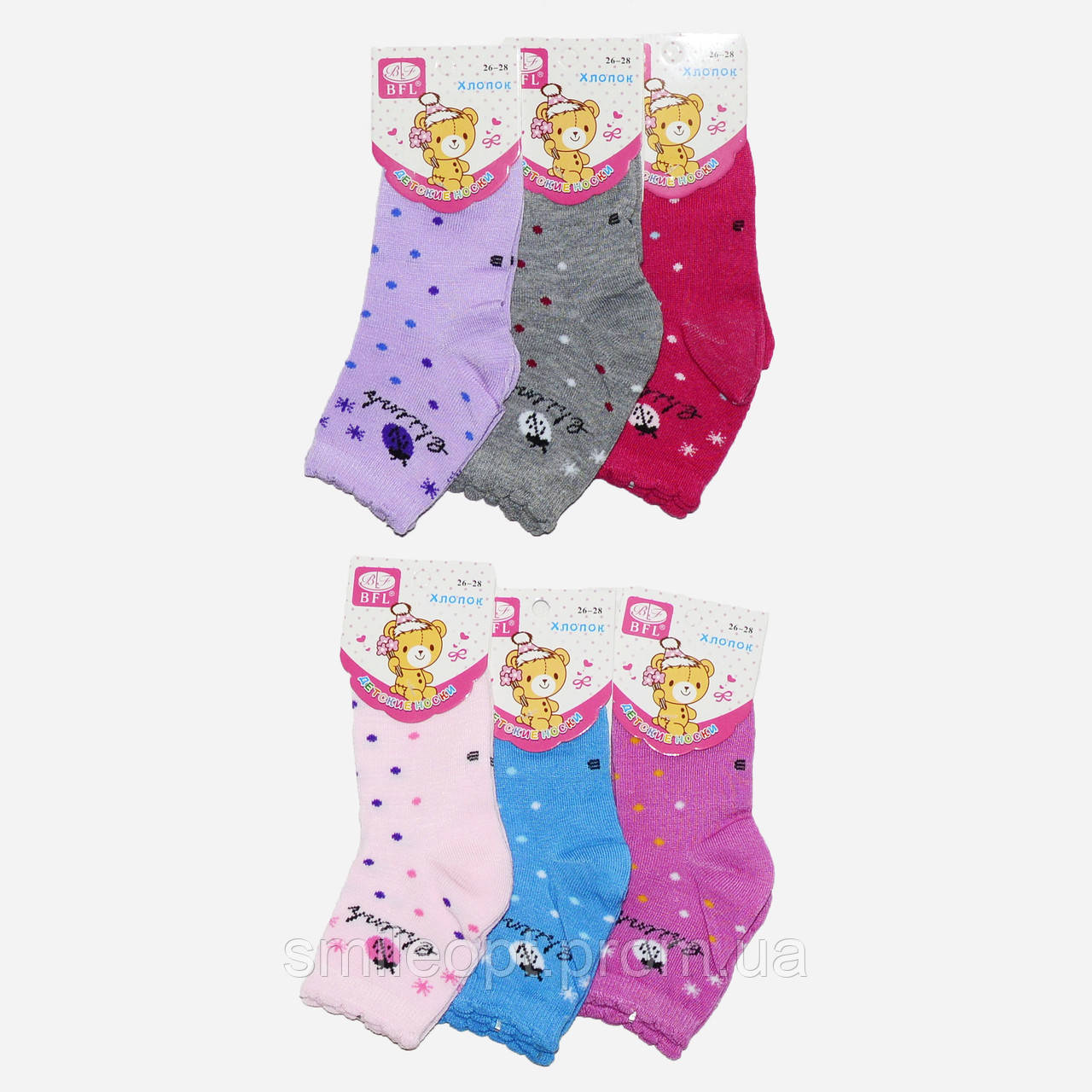 76f27cdf98f1a Хлопковые носки девочка (ND227): продажа, цена в Одессе. носки и ...