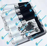 Швейная нитка №40 Виктория черно-белая. Полиэстер. Плотный намот 350м. 10 катушек в 1 уп.