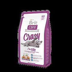 Brit Care Crazy I am Kitten корм для котят, 2 кг