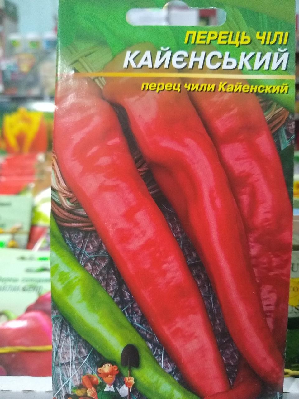 Перець гіркий чилі Кайєн 0,5 г