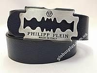 Ремень мужской кожаный Philipp Plein 40 мм., реплика 930699