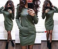 Тёплое платье 4766, фото 1