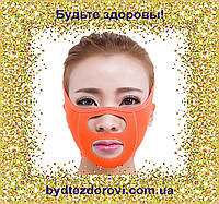 Тканевая маска-бандаж для коррекции овала лица (щёки, носогубные складки).