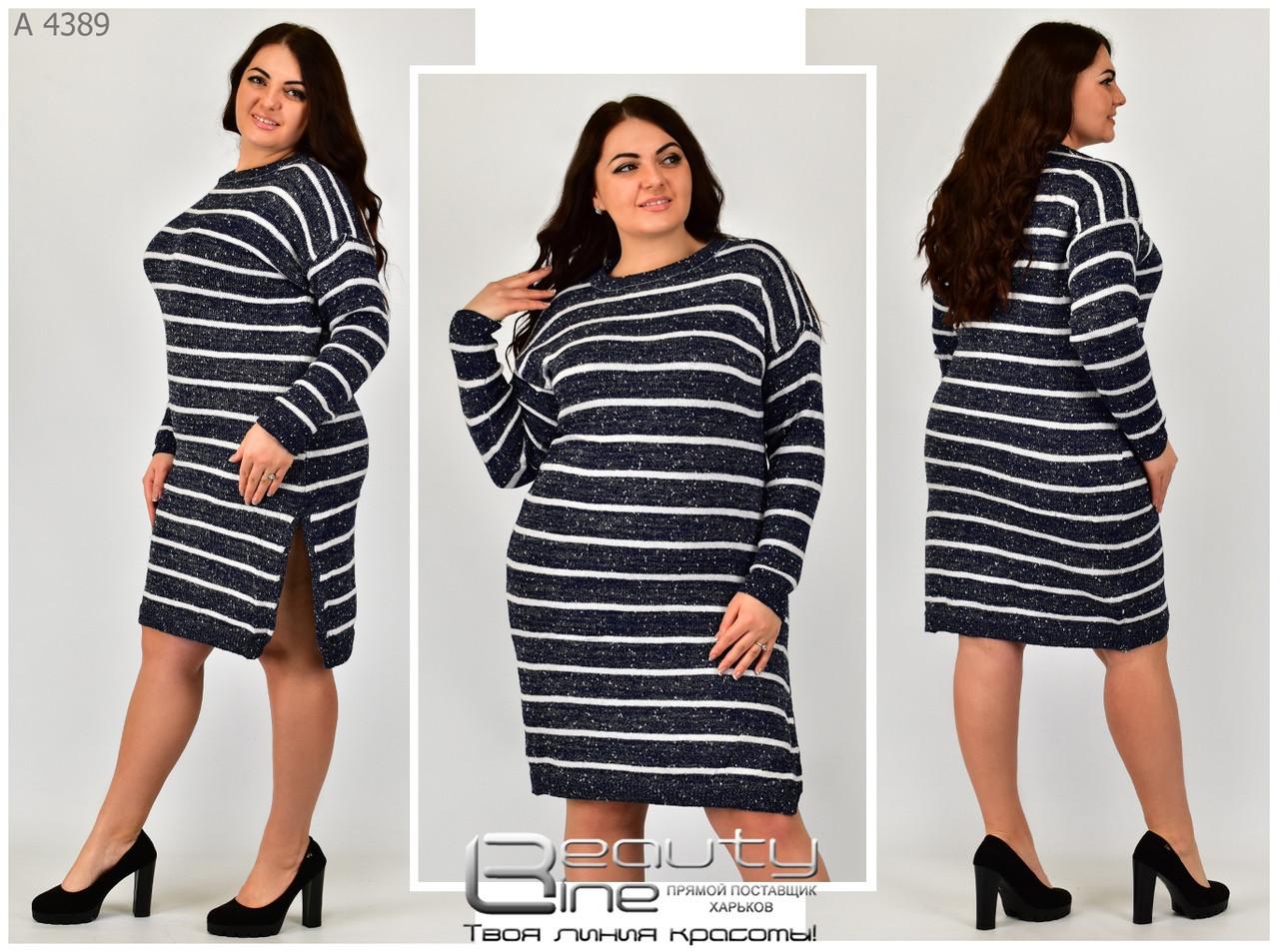 Трикотажное женское платье  раз. уни 52-54