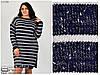 Трикотажное женское платье  раз. уни 52-54 , фото 2