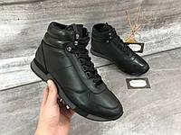 83fc08dd4 Мужская обувь BALLY в Украине. Сравнить цены, купить потребительские ...