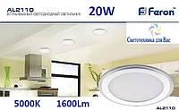 Светодиодная LED панель Feron AL2110 20W 1600Lm 5000K