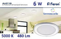 Светодиодная LED панель Feron AL2110 6W 480Lm 5000K, фото 1