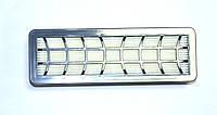 Фильтр выходной HEPA10 для пылесоса Zelmer 919.0080 (794784,ZVCA752S,оригинал,без упаковки)