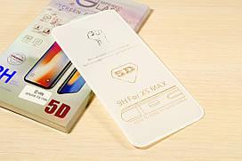 Защитное стекло 5D для iPhone Xs Max (White)