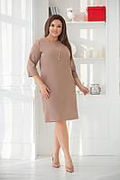 Платье / костюмная ткань / Украина 34-470A, фото 1